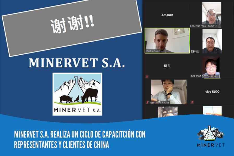 MINERVET S.A. realiza un ciclo de capacitación con representantes y clientes en China